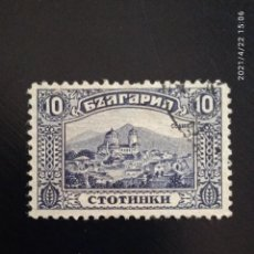 Sellos: BULGARIA 10 CT, AÑO 1921.. Lote 258589600