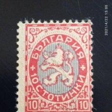 Sellos: BULGARIA 10 CT, LARGE LION AÑO 1920.. Lote 258749325