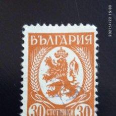 Sellos: BULGARIA 30 GT, ESCUDO ARMAS AÑO 1927-45. Lote 258750310