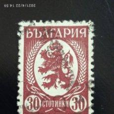 Sellos: BULGARIA 30 GT, ESCUDO ARMAS AÑO 1927-45. Lote 258750875