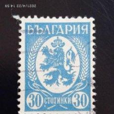Sellos: BULGARIA 30 GT, ESCUDO ARMAS AÑO 1927-45. Lote 258751115