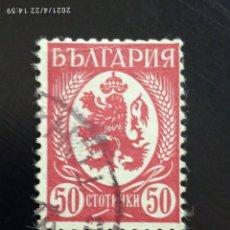 Sellos: BULGARIA 50 GT, ESCUDO ARMAS AÑO 1927-45. Lote 258751345