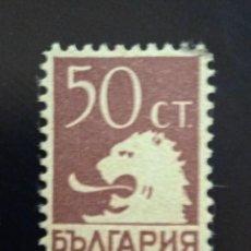 Sellos: BULGARIA 50 GT, LEON AÑO 1955. Lote 258752065