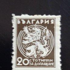 Sellos: BULGARIA 20 GT, LEON AÑO 1945. Lote 258752435