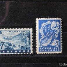 Sellos: BULGARIA YVERT 398/546. Lote 258801195