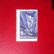 Sellos: BULGARIA 1964, GARGANTA RHODOSPES, YT 1290. Lote 260456640
