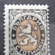 Sellos: BULGARIA. Lote 262762060