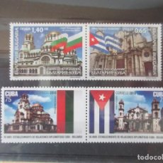 Sellos: SELLOS. EMISIÓN CONJUNTA CUBA BULGARIA 2010. Lote 262997350