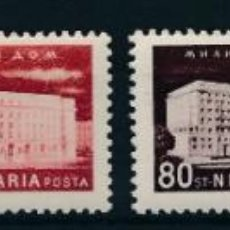 Sellos: BULGARIA 1955 IVERT 810/3 *** 50º ANIVERSARIO DEL PRIMER SINDICATO OBRERO - ARQUITECTURA MODERNA. Lote 265186119