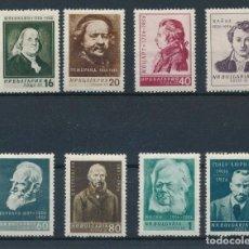 Sellos: BULGARIA 1956 IVERT 875/82 *** PERSONAJES CÉLEBRES UNIVERSALES. Lote 265186549