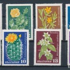 Sellos: BULGARIA 1970 IVERT 1770/7 *** FLORES DE CACTUS - FLORA. Lote 265186739