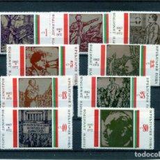 Sellos: BULGARIA 1972 IVERT 1936/44 *** 90º ANIVERSARIO DEL NACIMIENTO DE GEORGI DIMITROV. Lote 265187249