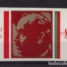 Sellos: BULGARIA 1972 IVERT 1945 *** 90º ANIVERSARIO DEL NACIMIENTO DE GEORGI DIMITROV. Lote 265187469