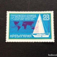 Sellos: BULGARIA Nº YVERT 2406*** AÑO 1978. VIAJE ALREDEDOR DEL MUNDO DEL CAPITAN G.GEORGIEV. Lote 267415629