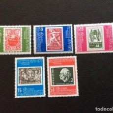 Sellos: BULGARIA Nº YVERT 2432/6*** AÑO 1979- CENTENARIO DEL SELLO BULGARO. Lote 267415714