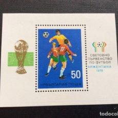 Sellos: BULGARIA Nº YVERT HB 73*** AÑO 1978. CAMPEONATO DEL MUNDO DE FUTBOL, EN ARGENTINA. Lote 267415884