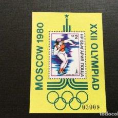 Sellos: BULGARIA Nº YVERT HB 83*** AÑO 1979. JUEGOS OLIMPICOS DE MOSCU 1980. LANZAMIENTO DE PESO. Lote 267415954