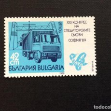 Sellos: BULGARIA Nº YVERT 3267*** AÑO 1989. XXI CONGRESO FEDERACION INTERNACIONAL TRANSPORTES POR CARRETERA. Lote 267527074