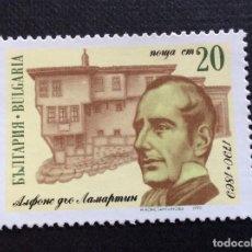 Sellos: BULGARIA Nº YVERT 3313*** AÑO 1990. BICENTENARIO NACIMIENTO ESCRITOR A. DE LAMARTINE. Lote 267527389