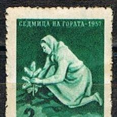 Sellos: BULGARIA Nº 1026, SEMANA DE LAS TIERRAS ALTAS, SIN MATASELLAR. Lote 267638389