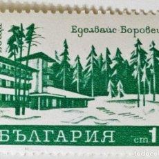 Sellos: SELLO DE BULGARIA 1 C - 1970 - SANATORIO EDELWEISS - NUEVO SIN SEÑAL DE FIJASELLOS. Lote 268596524