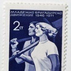 Sellos: SELLO DE BULGARIA 2 C - 1971 - ESTUDIANTES - NUEVO SIN SEÑAL DE FIJASELLOS. Lote 268602614