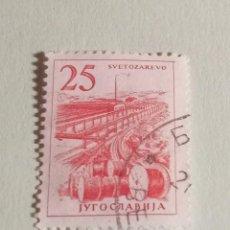 Sellos: SELLOS DE BULGARIA. Lote 268904189