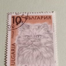 Sellos: SELLOS DE BULGARIA. Lote 268904194