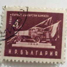 Sellos: SELLO DE BULGARIA 2 L - 1951 - CAMION - USADO SIN SEÑAL DE FIJASELLOS. Lote 270091948
