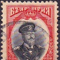 Sellos: 1911 - BULGARIA - ZAR FERNANDO I - YVERT 83. Lote 270567753