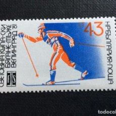 Sellos: BULGARIA Nº YVERT 2600*** AÑO 1981. CAMPEONATO DEL MUNDO DE ESQI NORDICO. Lote 270657208