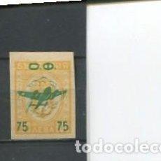 Sellos: SELLOS ANTIGUOS BULGARIA NUMERO 35 A CON SOBRECARGA Y SOBRETASA. Lote 271511913