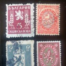 Sellos: 4 SELLOS ANTIGUOS DE BULGARIA -USADOS- VER LAS FOTOS. Lote 273511063