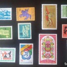 Sellos: SELLOS BULGARIA 13 SELLOS-USADOS- VER FOTO. Lote 273537318