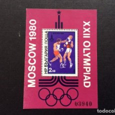 Sellos: BULGARIA Nº YVERT HB 90*** AÑO 1979. JUEGOS OLIMPICOS DE MOSCU (III). Lote 276972103