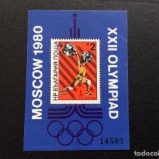Sellos: BULGARIA Nº YVERT HB 92*** AÑO 1979. JUEGOS OLIMPICOS DE MOSCU (V). Lote 276972288