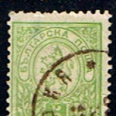 Sellos: BULGARIA // YVERT 31 // 1889-96 ... USADO. Lote 277061998