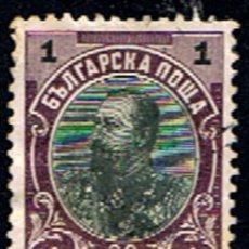 Sellos: BULGARIA // YVERT 50 // 1901 ... USADO. Lote 277062218