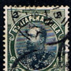 Sellos: BULGARIA // YVERT 51 // 1901 ... USADO. Lote 277062433