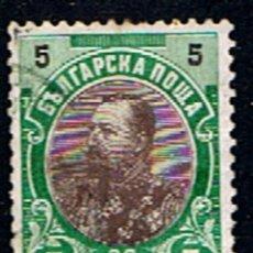 Sellos: BULGARIA // YVERT 53 // 1901 ... USADO. Lote 277062588