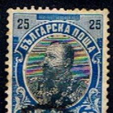 Sellos: BULGARIA // YVERT 56 // 1901 ... USADO. Lote 277062768