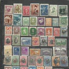 Sellos: R390A-LOTE SELLOS CLASICOS ANTIGUOS DIFERENTES BULGARIA SIN TASAR,BUENA CALIDAD,BONITOS,ESCASOS,VEA.. Lote 278198338