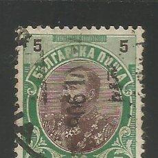 Sellos: BULGARIA - 5 STOTINKA - SELLO ANTIGUA - USADO. Lote 278977638