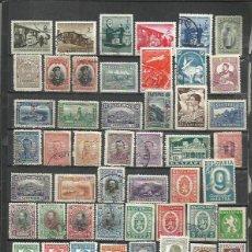 Sellos: G196-LOTE SELLOS CLASICOS ANTIGUOS DIFERENTES BULGARIA SIN TASAR,BUENA CALIDAD,BONITOS,ESCASOS,VEA.S. Lote 279549733