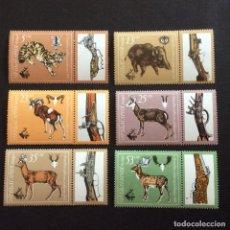 Sellos: BULGARIA Nº YVERT 2631/6*** AÑO 1981. EXPOSICION INTERNACIONAL DE CAZA. ANIMALES Y TROFEOS. Lote 283109948