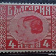 Francobolli: BULGARIA. Lote 285802188
