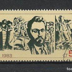 Sellos: SELLO BULGARIA 1983 - 19/39. Lote 288014008