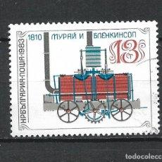 Sellos: SELLO BULGARIA 1983 TRENES - 19/39. Lote 288014188