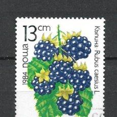 Sellos: SELLO BULGARIA 1984 FLORA - 19/39. Lote 288014253
