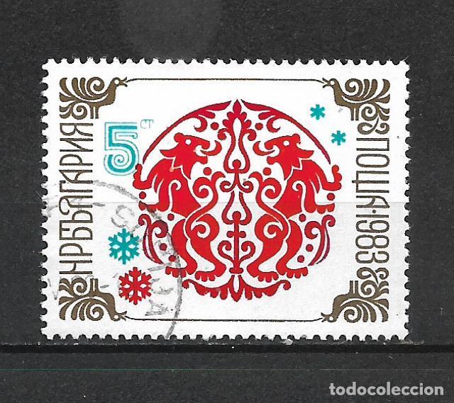 SELLO BULGARIA 1983 - 19/39 (Sellos - Extranjero - Europa - Bulgaria)